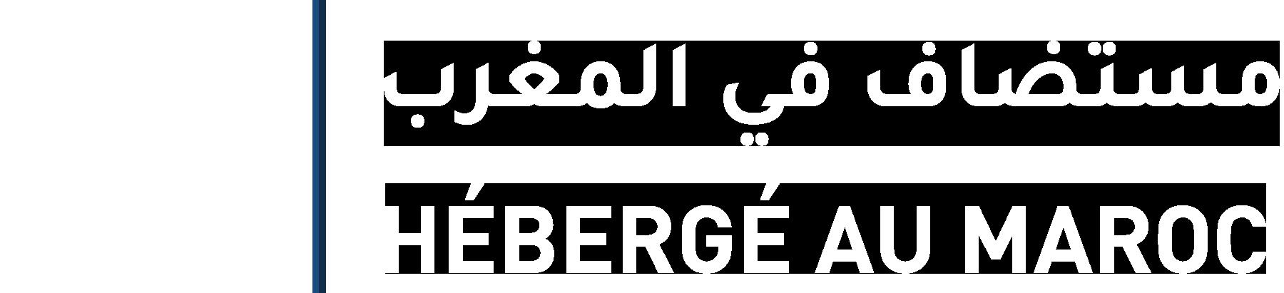 Hébergé au Maroc